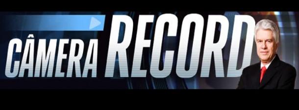 destque-camera-record-610x225